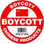 Boycott china products-Empower make in India